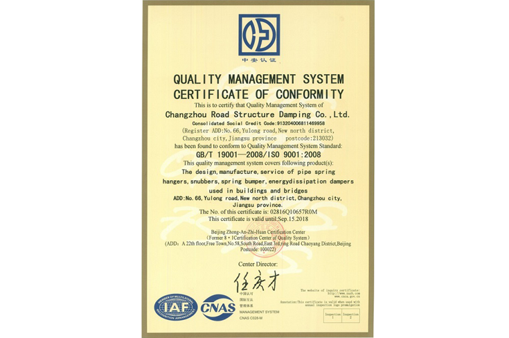 Certificate of ISO9001